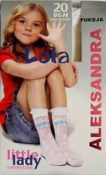 Детские носочки Alexandra Lola 20