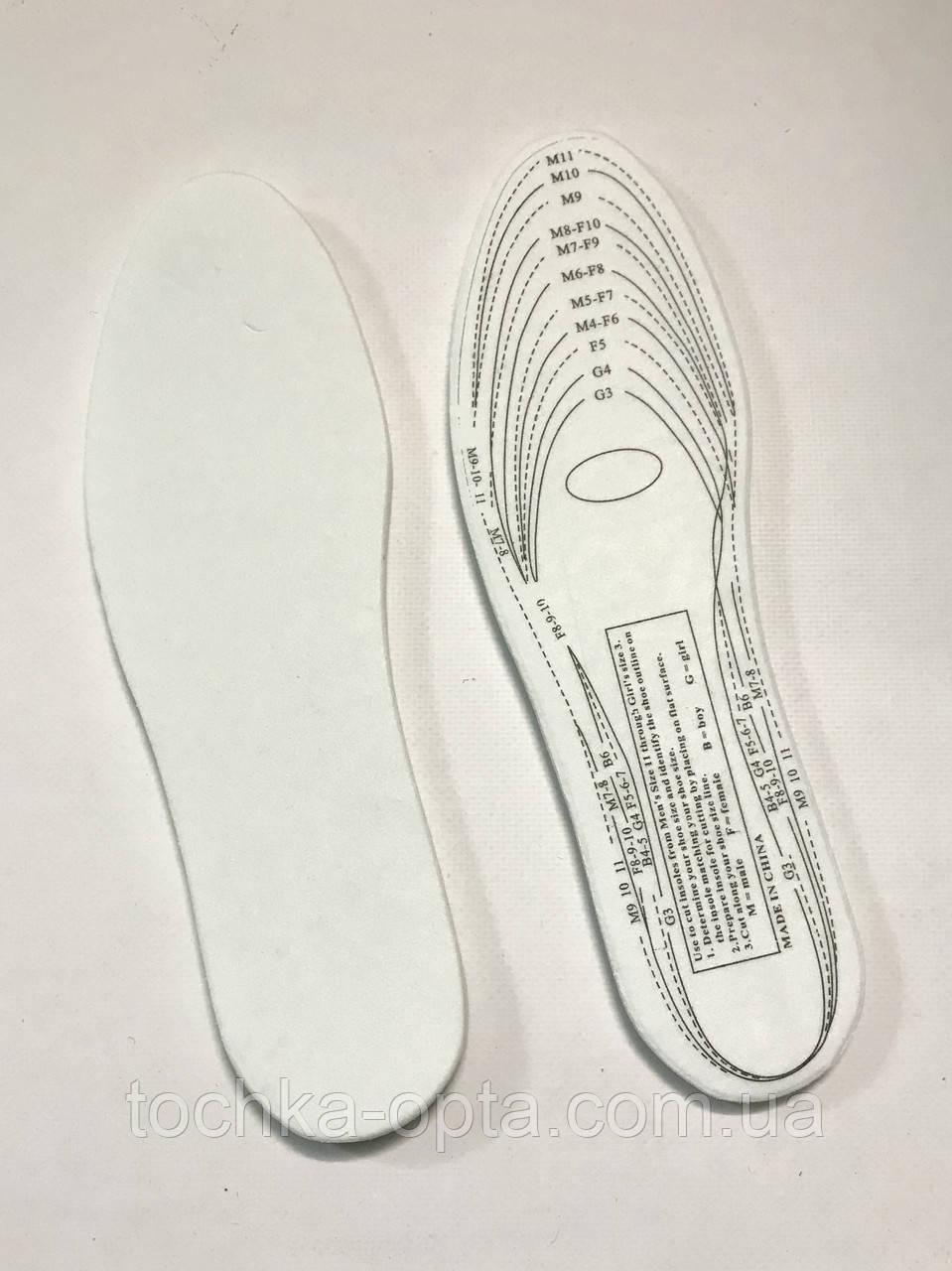 Стелька для обуви зимняя на поролоне
