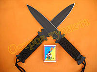Нож метательный 201бч с ножнами