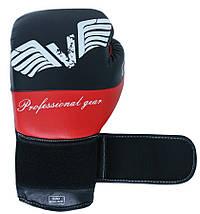 Боксерские перчатки V`Noks Potente Red 10 ун., фото 2