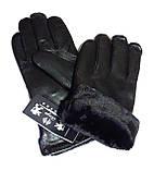 Кожаные мужские перчатки, подкладка мех (размеры 11,5-13,5), фото 2