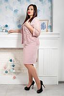 Женское нарядное  платье и пиджак. Размеры 52, 54, 56, 58