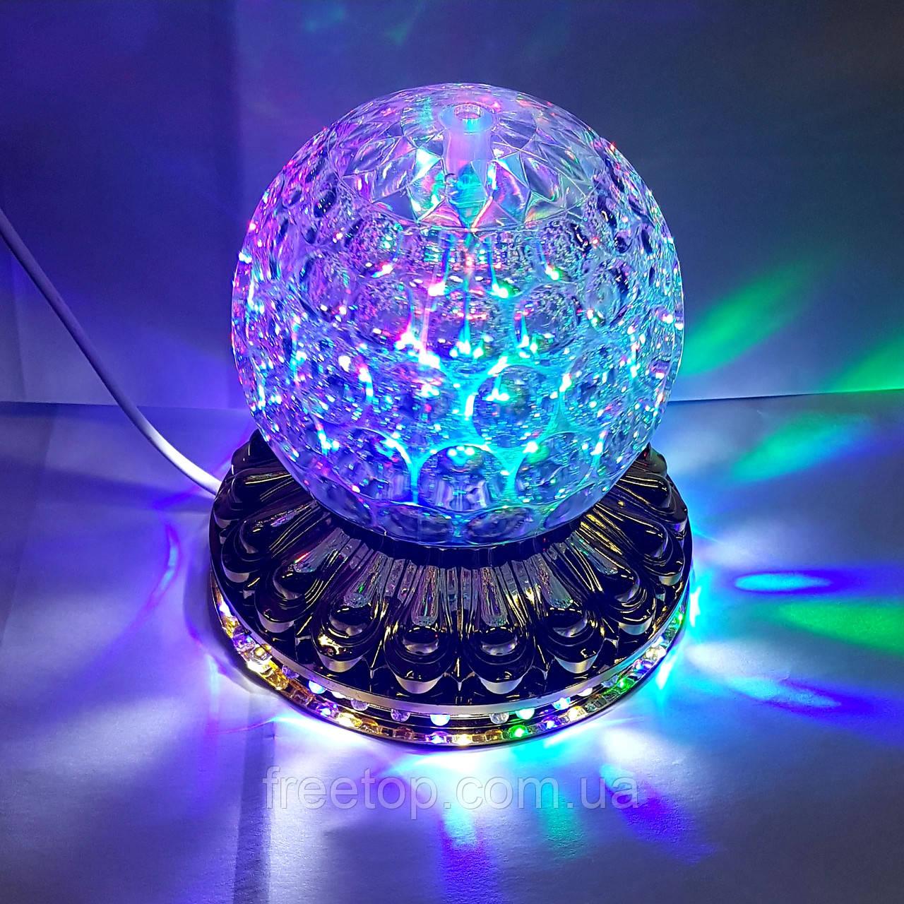 Диско-Лампа Хрустальный шар LED Magic Ball Light