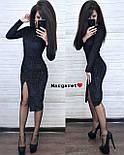 Женское стильное красивое платье велюровое с люрексом (пудра черное синее бордовое), фото 4