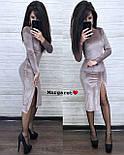 Женское стильное красивое платье велюровое с люрексом (пудра черное синее бордовое), фото 6
