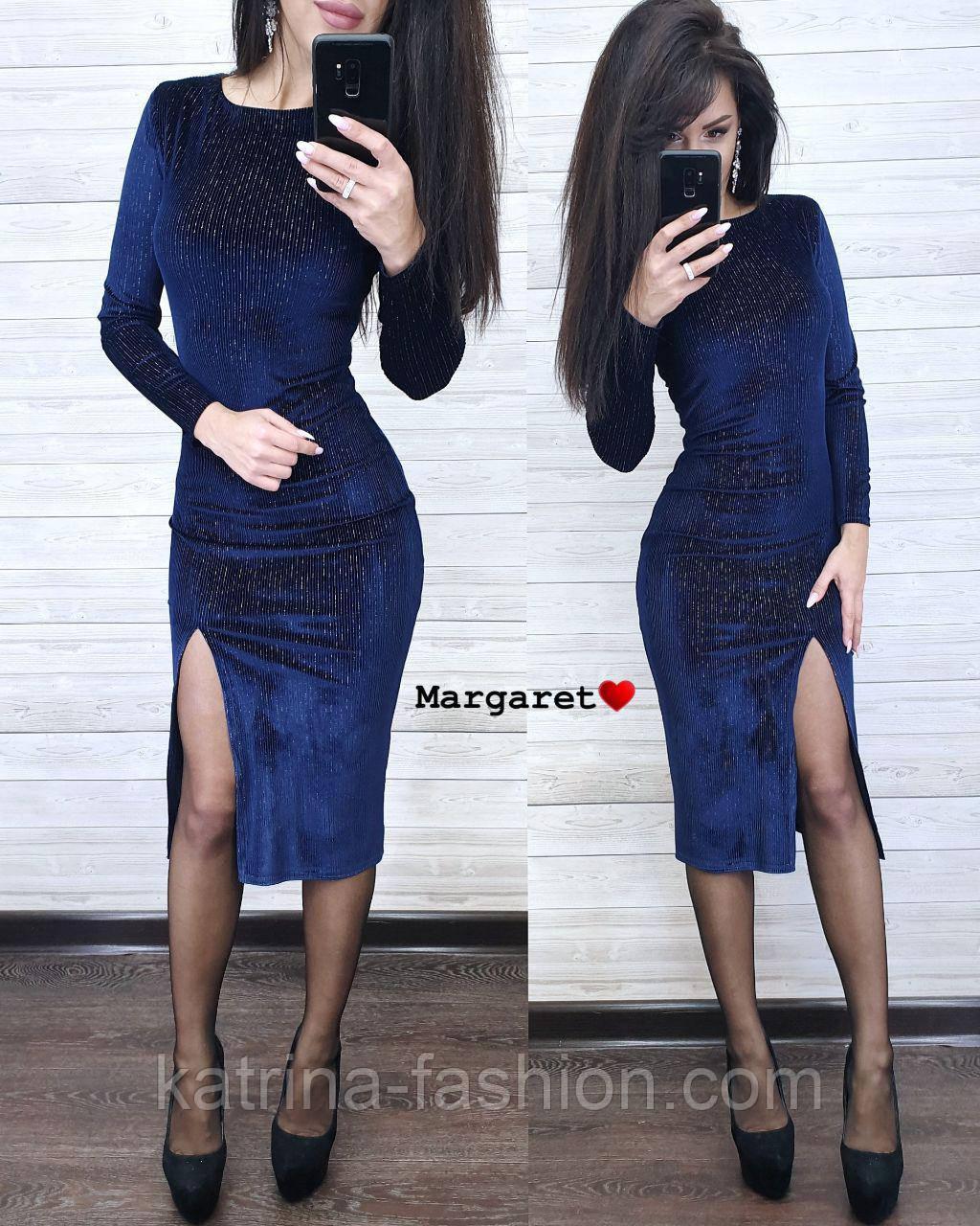 Женское стильное красивое платье велюровое с люрексом (пудра черное синее бордовое)
