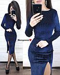 Женское стильное красивое платье велюровое с люрексом (пудра черное синее бордовое), фото 3