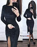 Женское стильное красивое платье велюровое с люрексом (пудра черное синее бордовое), фото 8