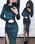 Женское стильное красивое платье велюровое с люрексом (пудра черное синее бордовое), фото 9