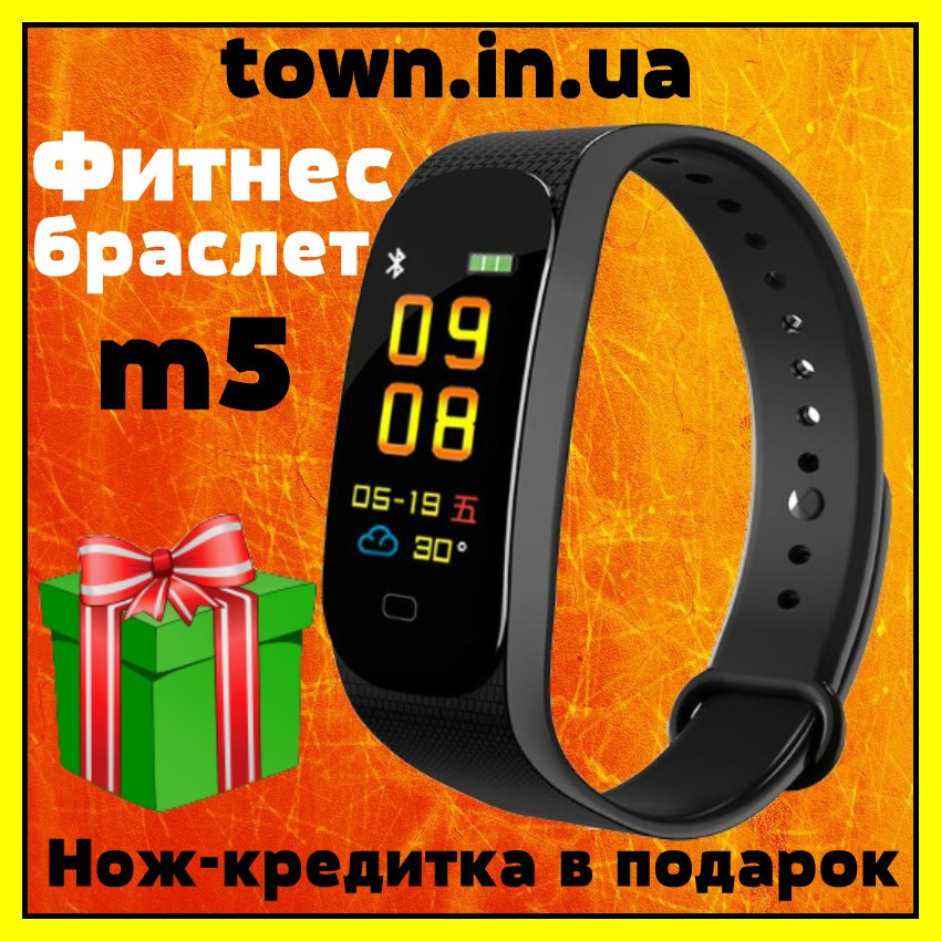 Xiaomi Mi Band M5 Смарт часы / Фитнес-браслет m5 (Реплика)