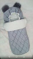 Зимний конверт на овчине в коляску или санки