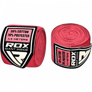 Бинты боксерские RDX Fibra Pink 4.5m, фото 2