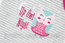 Комплект для девочки 3 в 1 Ночная сова Berni, фото 3