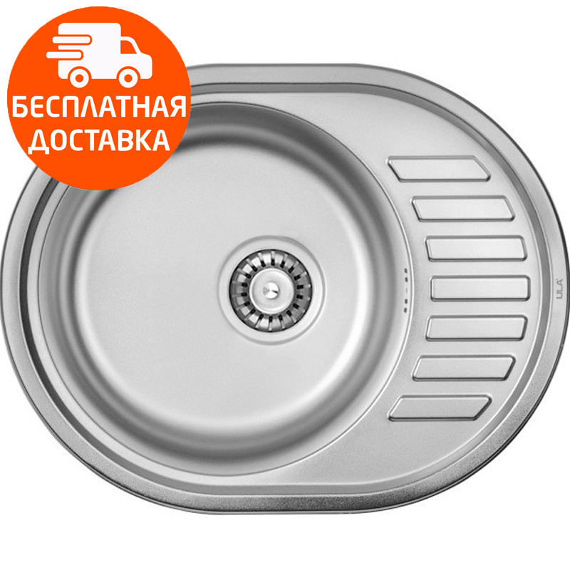 Мойка для кухни ULA HB 7112 ZS Polish нержавеющая сталь