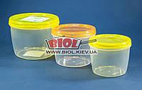 Набір контейнерів 3шт. 250,370,600 мл пластикових круглих з закручується кришкою Twist Box 3в1 Ал-Пластик, фото 1