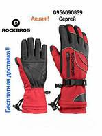 Лыжные перчатки RockBros зимние теплые горнолыжные для сноуборда