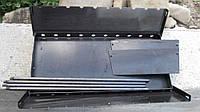 Мангал - чемодан 10 шампуров
