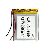 Литий-полимерный аккумулятор 4*55*65mm (3,7V)