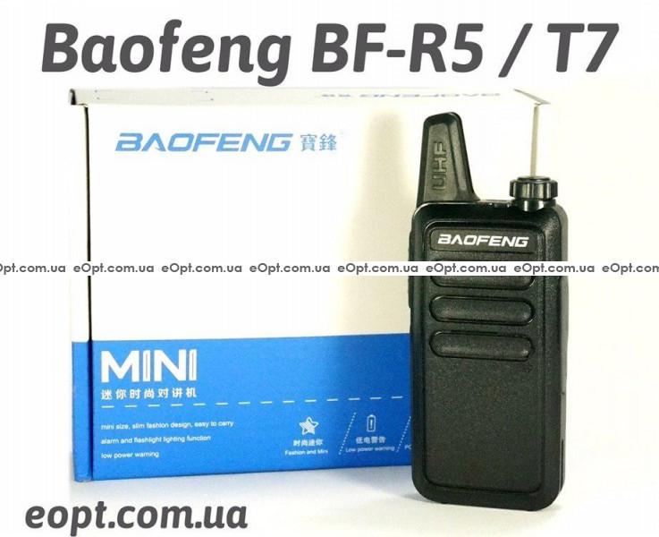 Baofeng BF-R5/ T7 Мини-рация