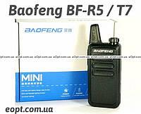 Baofeng BF-R5/ T7 Мини-рация, фото 1