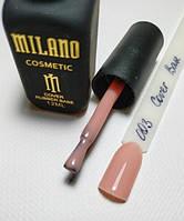 Каучуковое базовое покрытие Cover Base Milano №003 12ml