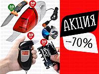 4пр. Персональный алкотестер Digital Breath Alcohol Tester в наборе (автомобильный пылесос, нож gerber и д.р.)