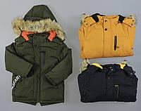 {есть:1 год} Куртка на меху для мальчиков Setty Koop, . Артикул: CD1919 [1 год], фото 1