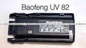 Аккумулятор для Baofeng UV-82