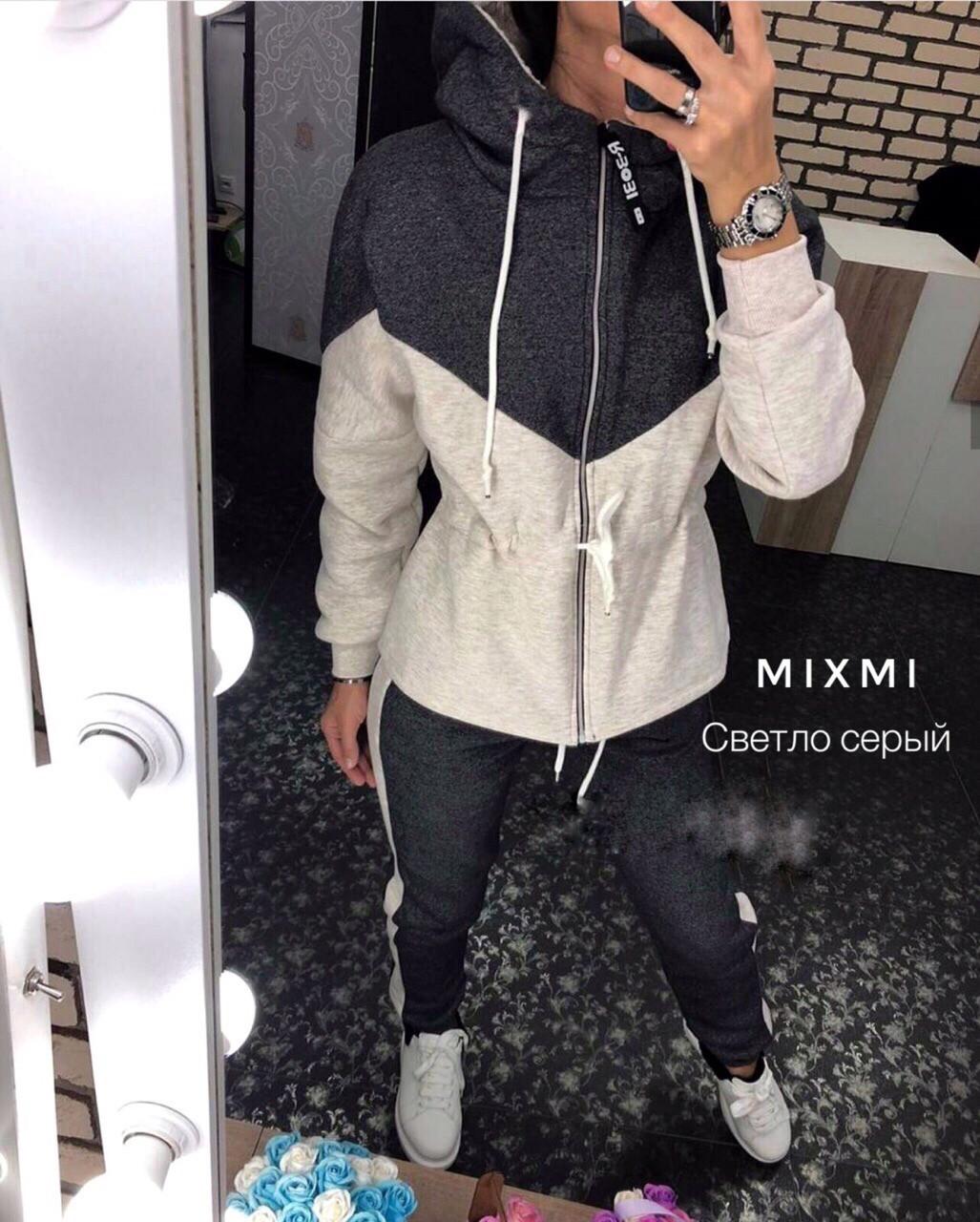 Спортивный костюм женский тёплый 42-44, 44-46, 46-48, 48-50