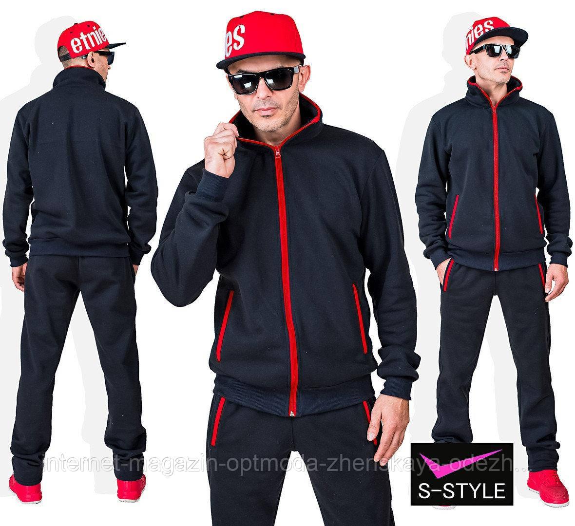 Мужской спортивный костюм из трехнити, размеры: S-M (46-48), XXL-XXXL (54-56), L-XL (50-52)