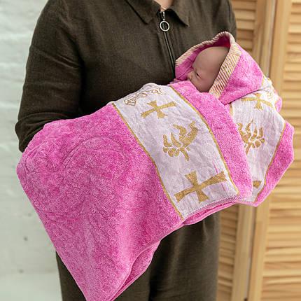 Крижмо рушник з вишивкою рожеве, фото 2