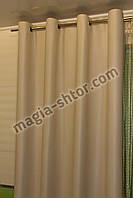 Готовые шторы блэкаут на люверсах 2шт. по 1,5м. бежевые