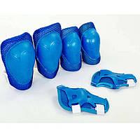 Защита детская наколенники, налокотники, перчатки SK-6343B-S