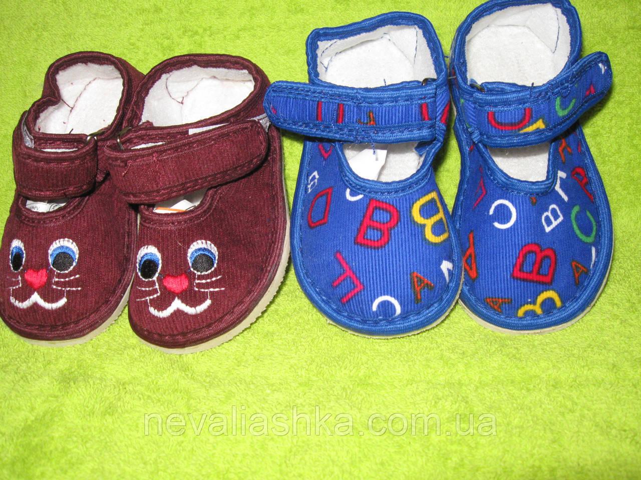 Текстильная обувь  раз с 13 по 17 Украина