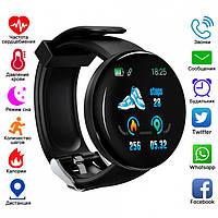 Смарт-часы Smart Watch 29 black