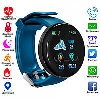 Смарт-часы Smart Watch 29 blue