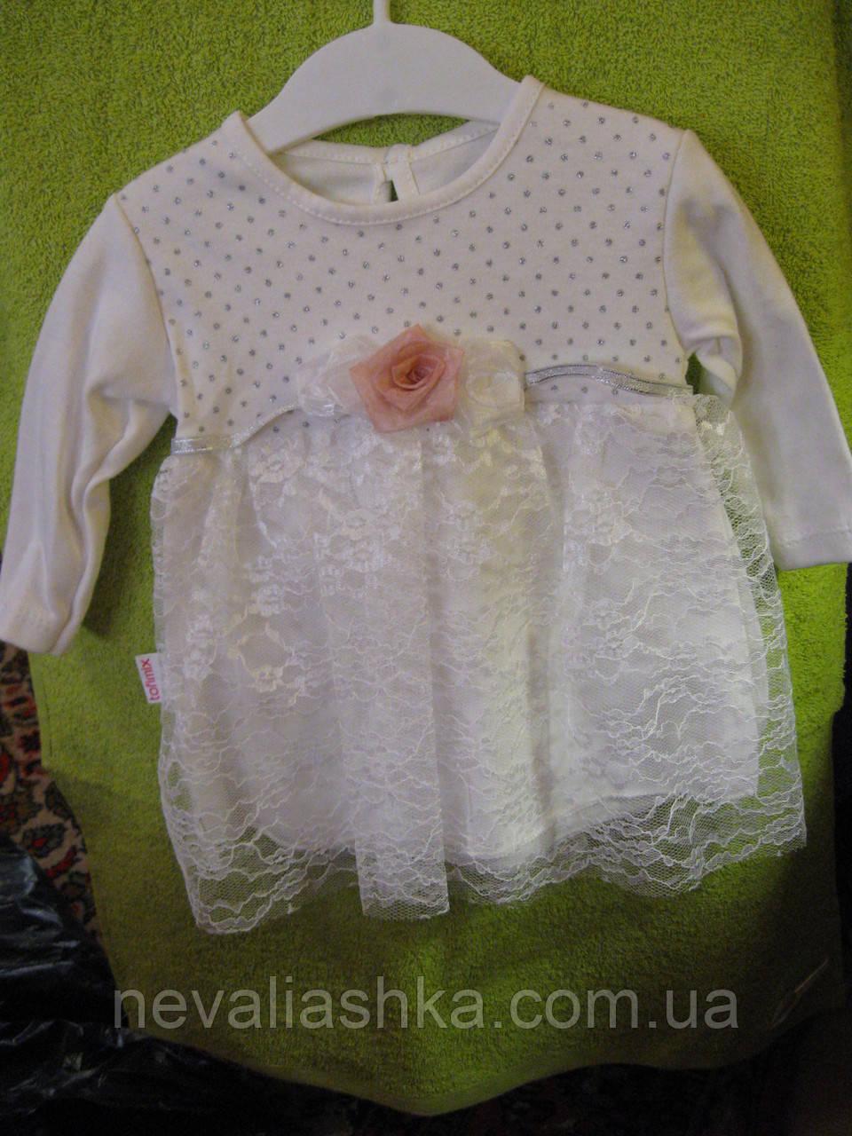 Крестильное платье  р 62-68 Турция