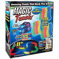 Светящийся гоночный трек Magic Tracks.Светящаяся дорога Меджик трек 220 деталей.