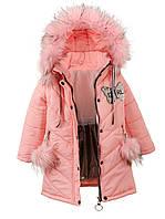 Детская зимняя куртка с мехом на капюшоне. Размеры 104 - 146, фото 1