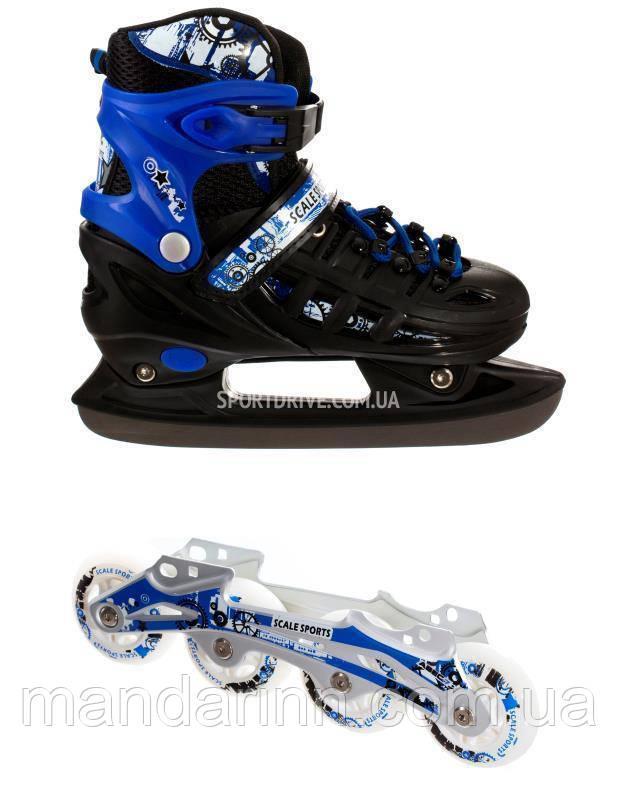 Раздвижные ледовые коньки-ролики 2 В 1 SCALE SPORTS  Сине-черные. Размеры 29-33,34-37,38-41