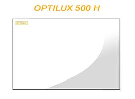Обогреватель Optilux 500 Н