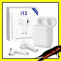 Беспроводные наушники TWS I12 Bluetooth с зарядным кейсом копия AirPods гарнитура микрофон телефон блютуз