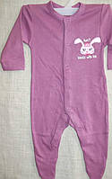 Комбинезон человечки для новорожденных 0-18 мес. АКЦИЯ  С+3 Польша