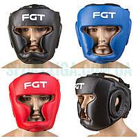 Шлем боксерский, для бокса и единоборств FGT