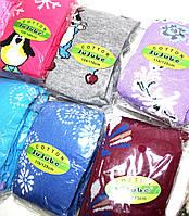Детские колготы девочка 026 (упаковка 12 шт.), фото 1