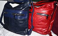 Женские сумки-рюкзак с передними карманами на молнии 36*36 см (синий и красный)