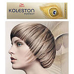 Wella Koleston Perfect Special Blonde