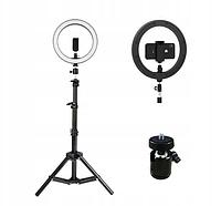 Кольцевая лампа RING LED + штатив