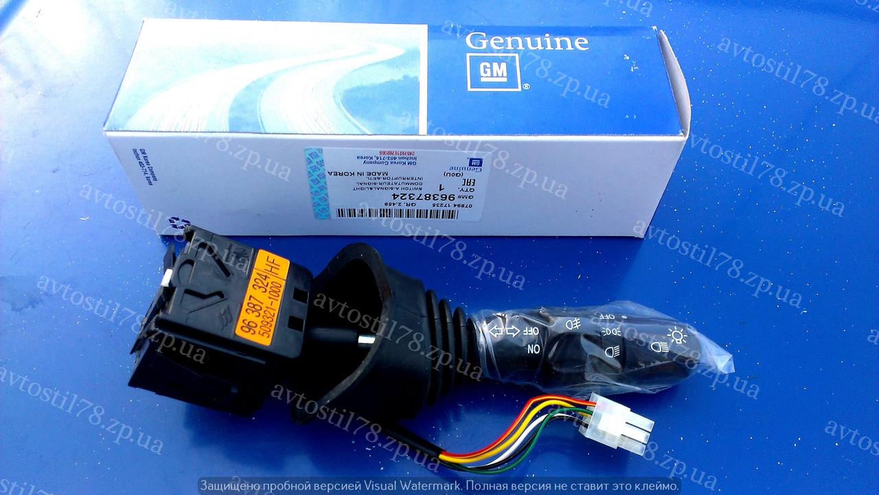 Переключатель указателей поворотов и противотуманных фар Лачетти. GM 96387324