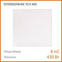 Керамічний обігрівач Teploceramic ТС-400 White / Керамический обогреватель Теплокерамик ТС-400 Белый